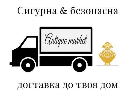 delivery_truck_jpg.jpg
