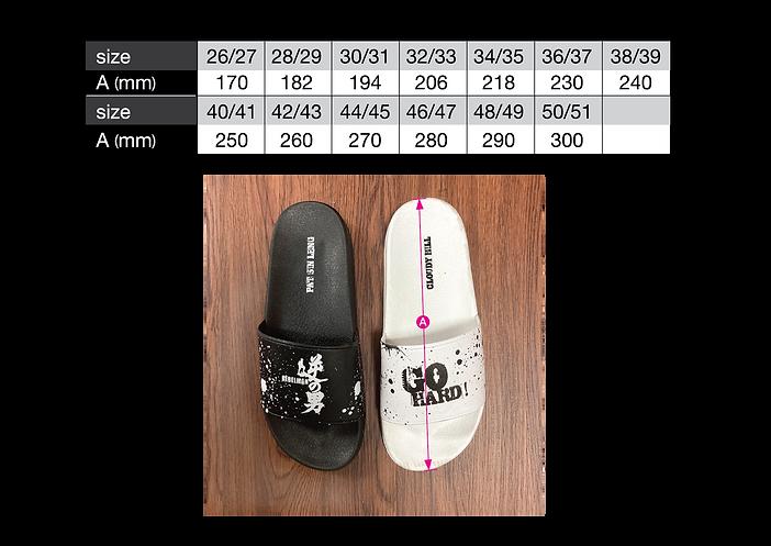 slipper_size_chart.png