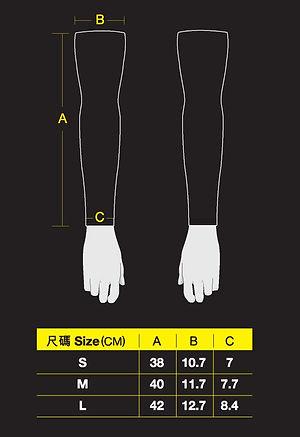 sleeve_size_chart.jpg