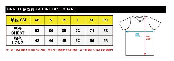 Tee_Men size chart.jpg