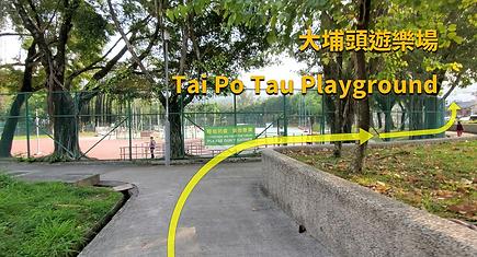 09_TaiPoTauPG.png