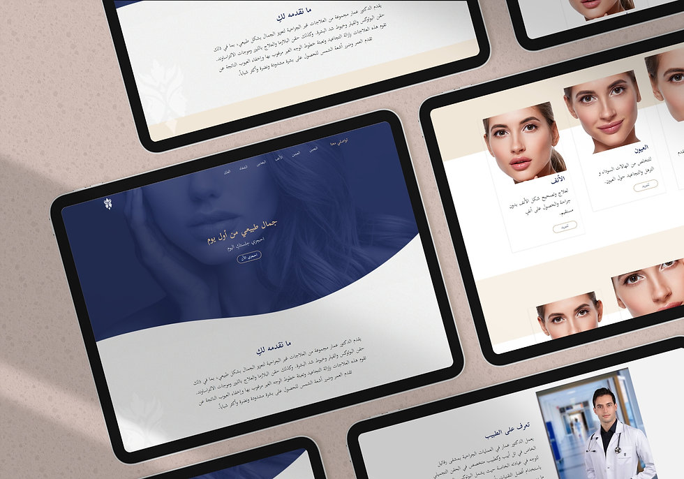 Dr. Ammar Barakat Personal Brand   Pixhance