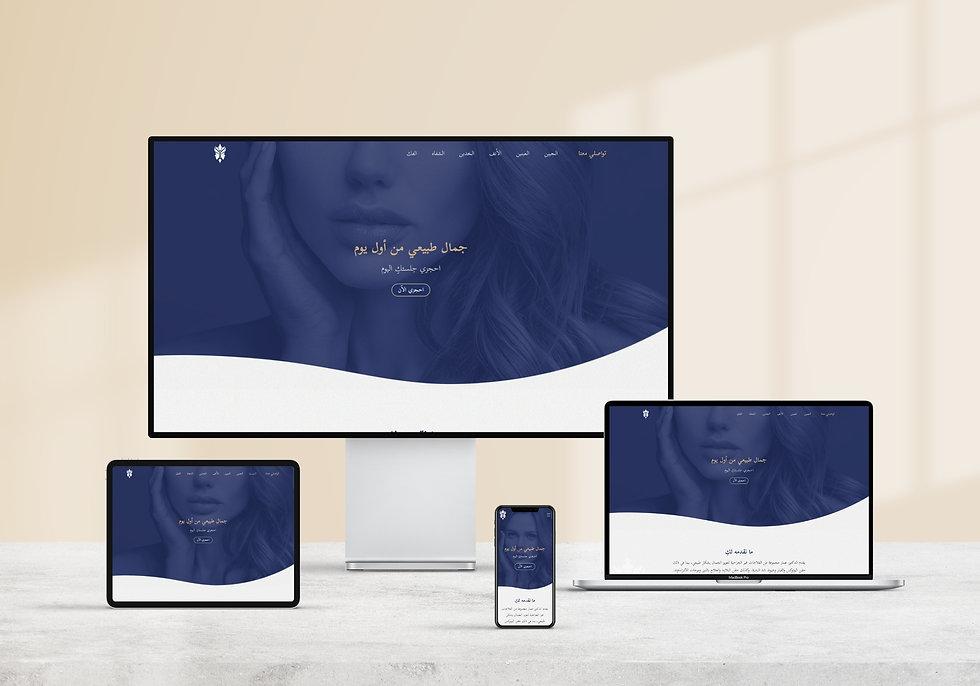 Dr. Ammar Barakat branded website   Pixhance