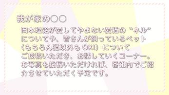 04.我が家_アートボード 1.png