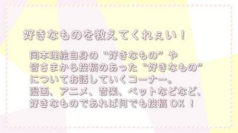 02.好きなもの_アートボード 1.png