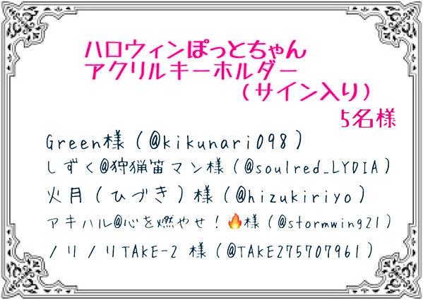 S__14229562.jpg