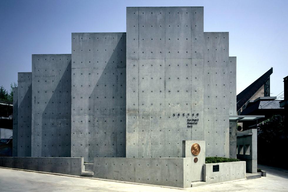 김옥길기념관.jpg