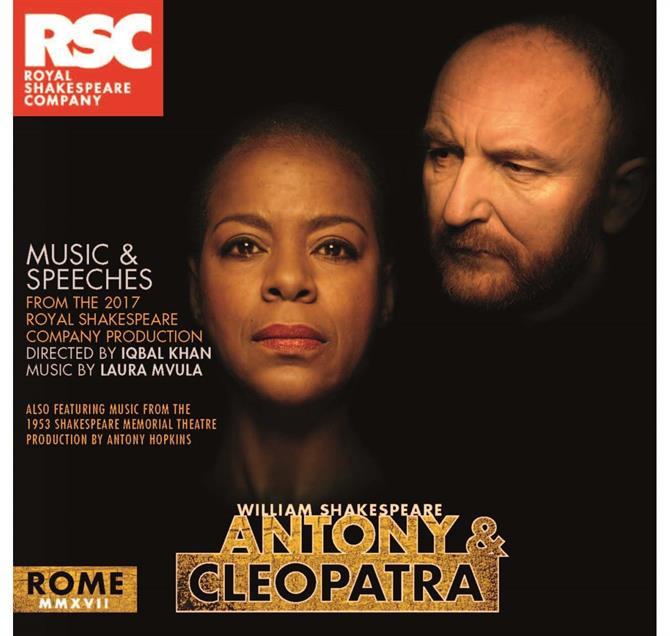 RSC Antony and Cleopatra poster