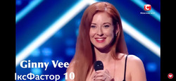 Ginny Vee - X-Factor Stage