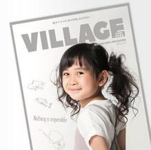 情報誌Village制作