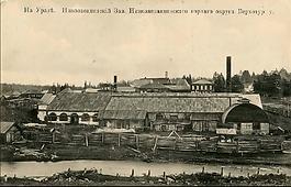 Фрагмент завода.png
