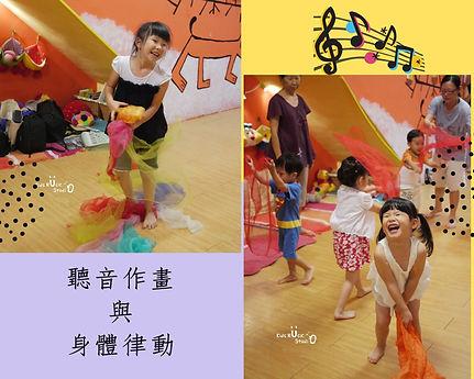 Pastel Birthday Photo Collage.jpg
