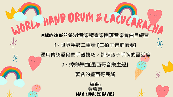 World Hand Drum & LaCucaracha.png