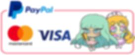 shop - paypal banner image.png