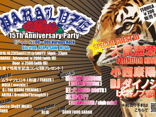 2016/10/23 - 15Th Anniversary Party -