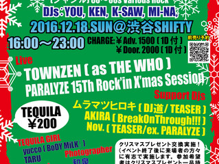 2016/12/18 -15Th Anniversary After Party & X'mas-
