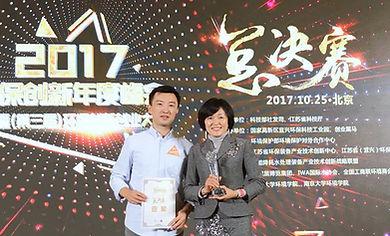 Award-BJ.JPG