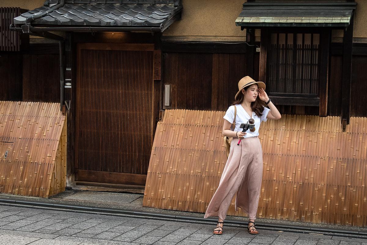 Elegant Japanese