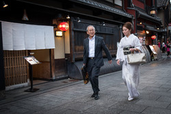 Couple in Gion