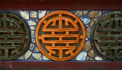 Detail of Tu Duc tomb, Hue