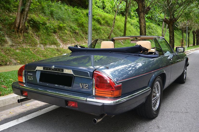 Jaguar XJS 5.3L V12 Convertible 1991