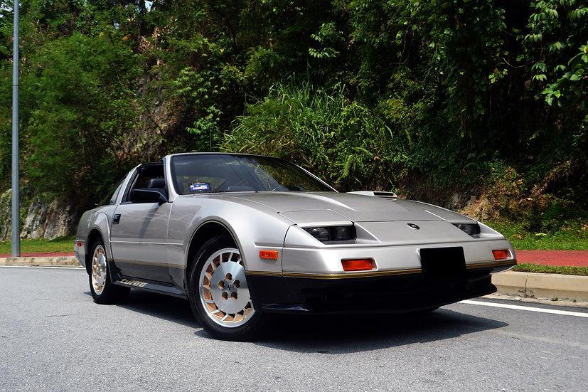 Datsun 300ZX Turbo 50th Anniversary Edition 1984