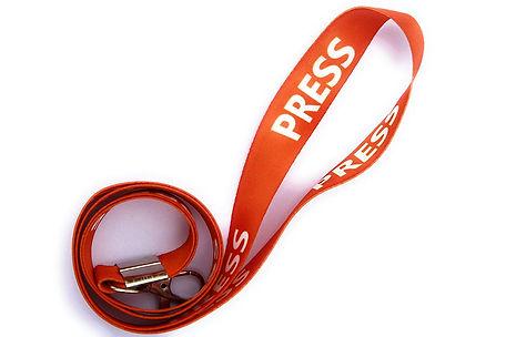 press-lanyard |  HPS CreationS