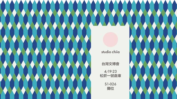 台灣文博會