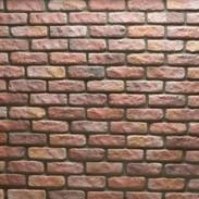 Brick Veneer.jpg