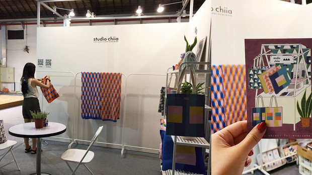 2017 Creative Expo Taiwan 台灣文博會回顧