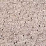 tiara-beige-limestoner-stacked-stone-pan