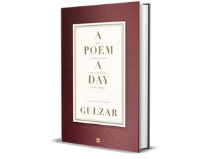 Recommended Reading: A Poem a Day by Gulzar