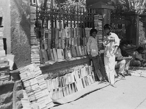 Bangalore of the Past by Ajay Ghatage