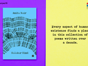 Harper Collins India x The Alipore Post: Anita Nair