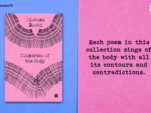 Harper Collins India x The Alipore Post: Tishani Doshi