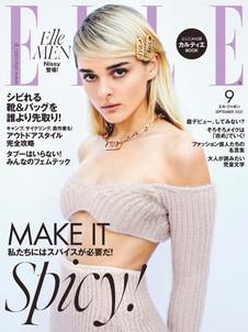 ELLE 9月号(7月28売)のBEAUTY RESCUEにshéllenが掲載されました。