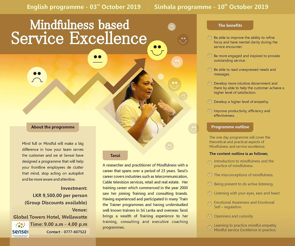 Service Excellence E-  new.jpg