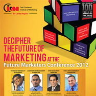 CIM Students Conference 2012