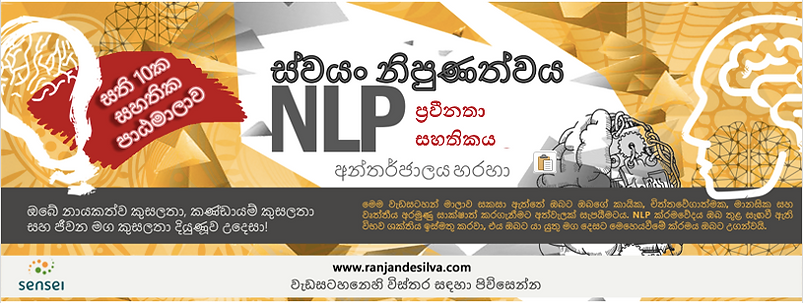 MS Sinhala - Course.png