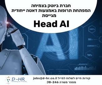 Head of AI for a Biotech company