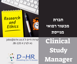 Clinical Study Manager