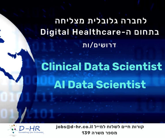 A leading US healthcare company is looking for a Clinical Data Scientist & Ai Data Scientist