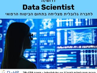 AI Data Scientist