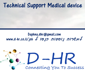 Technical Support Medical device