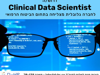 Clinical Data Scientist