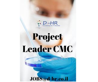 Project Leader CMC