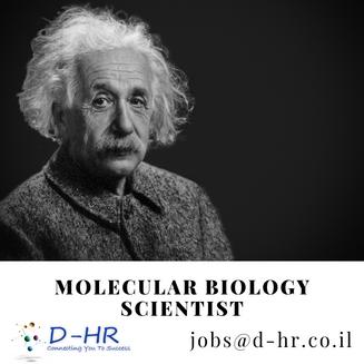 Molecular Biology Scientist