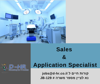 Sales and Application Specialist