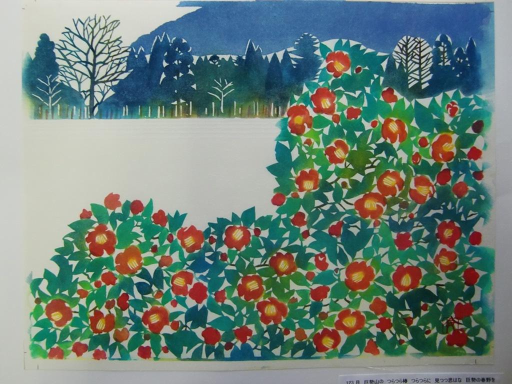 巨勢山の つらつら椿 つらつらに 見つつ思はな 巨勢の春野を