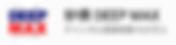 スクリーンショット 2020-03-05 6.47.35.png